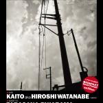 KOMPAKT-JAPAN05_front