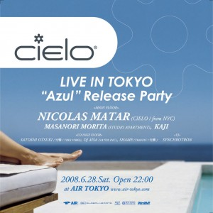 cielo_front-2